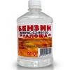 """3700 Бензин-растворитель Галоша (нефрас С2) """"Вершина"""" 0,35кг/0,5 л"""