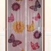 YH-01 Штора антимоскитная на дверь на магнитах (белая с рисунком) 100*210 см