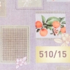 Клеёнка столовая на т/о Колорит 510/15 серый
