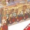 """025B Клеенка столовая на нетканой основе  """"DEKORAMA"""""""